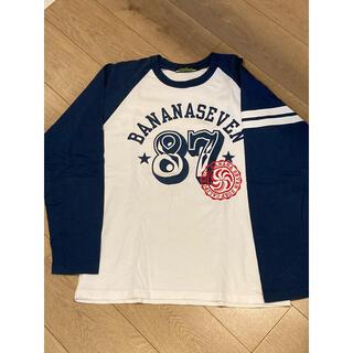 バナナセブン(877*7(BANANA SEVEN))のバナナセブン 長袖Tシャツ メンズ Mサイズ(Tシャツ/カットソー(七分/長袖))