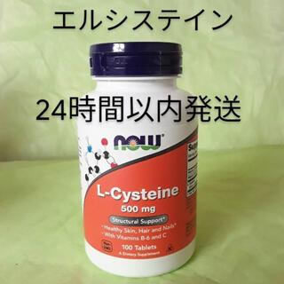 ナウフーズ エルシステイン (L-Cysteine) 100粒