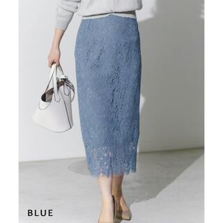 ★新品タグ付 Basement Online レースタイトスカート ブルー★