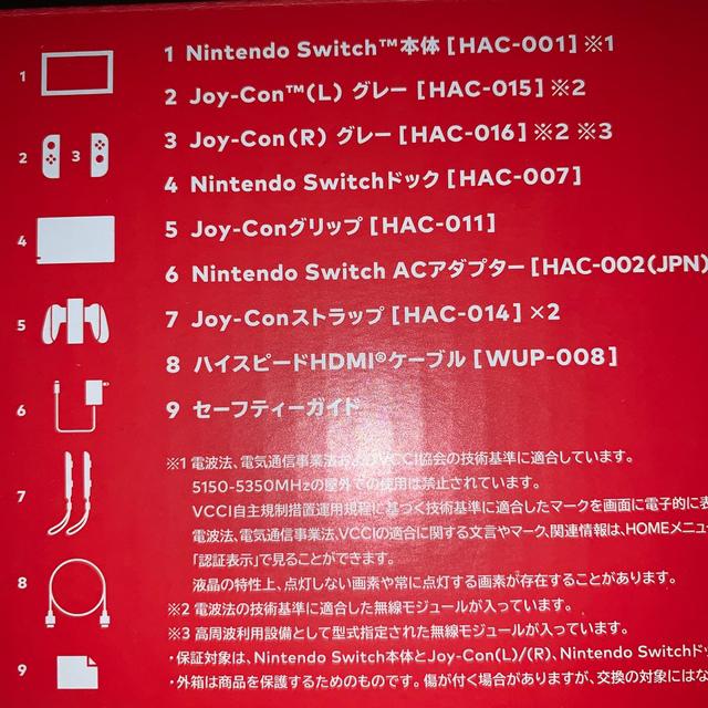Nintendo Switch(ニンテンドースイッチ)の Nintendo Switch 本体 Joy-Con(L)/(R) グレー エンタメ/ホビーのゲームソフト/ゲーム機本体(家庭用ゲーム機本体)の商品写真