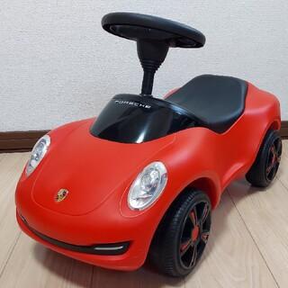 ポルシェ(Porsche)の足けり乗用玩具 ポルシェ 911 正規ライセンス押し車(電車のおもちゃ/車)