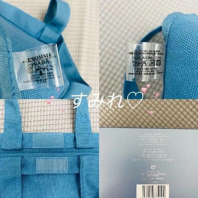K4様専用 PRADA プラダ トートバッグ エコバッグ ギフト品 箱付き レディースのファッション小物(ポーチ)の商品写真