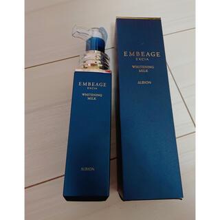 ALBION - アルビオン エクシア アンベアージュ 乳液 新品
