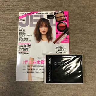 エモダ(EMODA)の雑誌付録(その他)