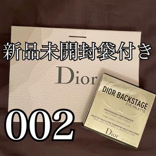 Dior - Dior backstage アイシャドウ 002