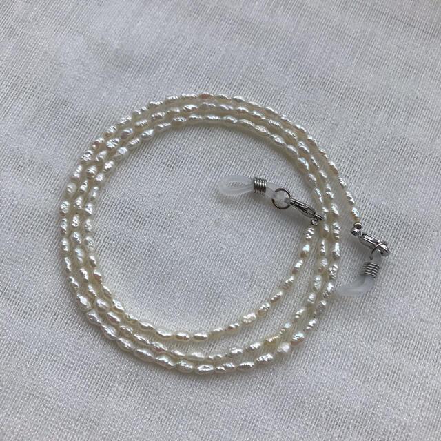 メガネチェーン グラスコード マスクホルダー 淡水パール 本真珠 ネックレス レディースのファッション小物(サングラス/メガネ)の商品写真