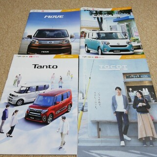 ダイハツ(ダイハツ)のダイハツ軽自動車カタログ tanto tocot  canbus  move(カタログ/マニュアル)