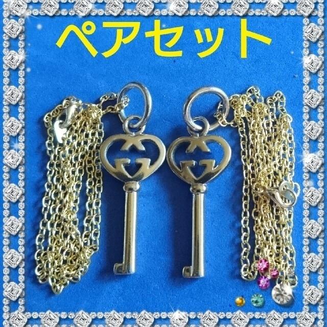 Gucci(グッチ)のGUCCI ネックレス レディースのアクセサリー(ネックレス)の商品写真