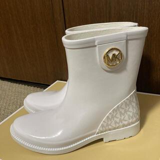 マイケルコース(Michael Kors)のマイケルコース レインブーツ(レインブーツ/長靴)