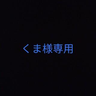 SHIMANO - シマノ 19 ステラ SW 14000XG