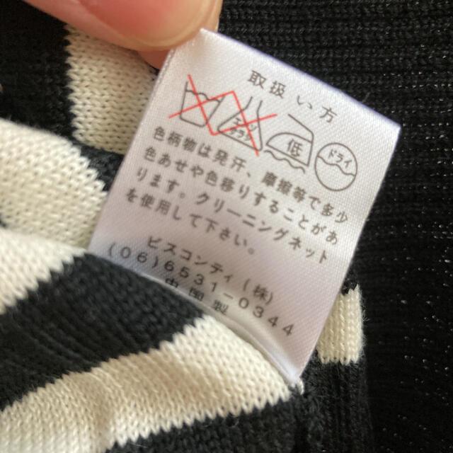 GALLERY VISCONTI(ギャラリービスコンティ)のギャラリービスコンティ ハート柄 ボーダーニット セーター M 白x黒 レディースのトップス(ニット/セーター)の商品写真
