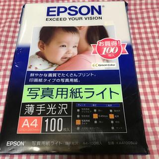 エプソン(EPSON)のエプソン  写真用紙ライトA4薄手光沢100枚入りEPSONインクジェット(その他)