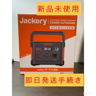 Jackery ポータブル電源 400(その他)