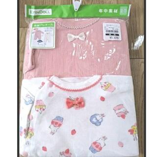 西松屋 - 【新品】ロンパース 60 70 長袖