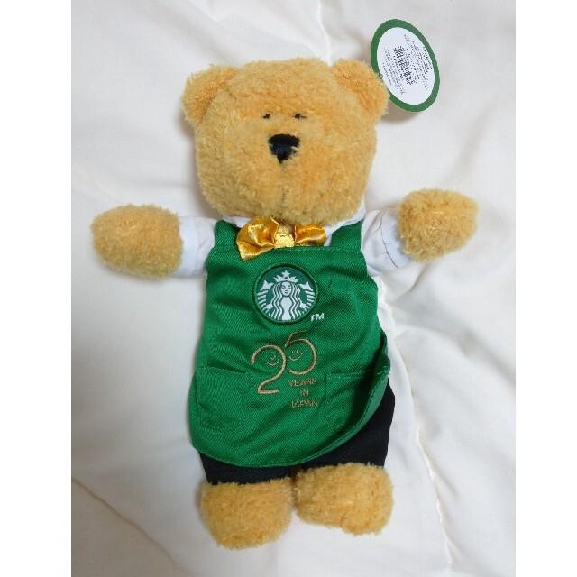 Starbucks Coffee(スターバックスコーヒー)のベアリスタ 25周年記念モデル エンタメ/ホビーのおもちゃ/ぬいぐるみ(ぬいぐるみ)の商品写真