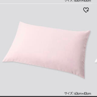 UNIQLO - UNIQLO ユニクロエアリズム枕カバー ピンク