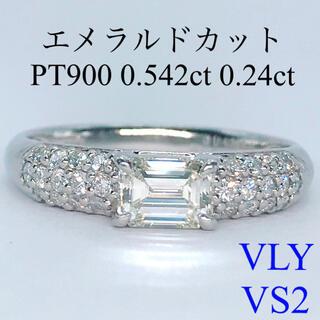 エメラルドカット ダイヤモンドリング PT900 0.542ct 0.24ct