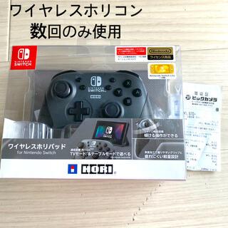 任天堂 - ワイヤレス ホリコン Switch用 ほぼ未使用、美品