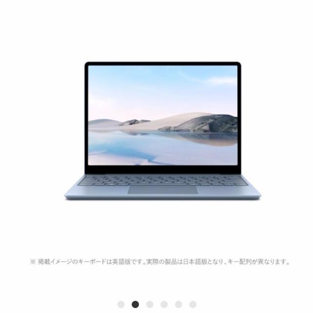 Microsoft(マイクロソフト)の【新品未開封】Surface Laptop Go THJ-00034 サーフェス スマホ/家電/カメラのPC/タブレット(タブレット)の商品写真