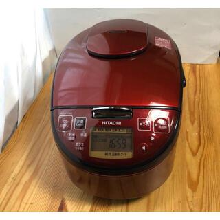 ヒタチ(日立)のHITACHI 日立 圧力IH炊飯器5.5合 RZ-H10BJ R 日本製(炊飯器)