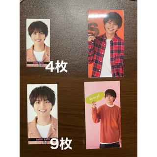 ジャニーズ(Johnny's)のMyojo  6月号 佐藤勝利 メッセージカード(アイドルグッズ)
