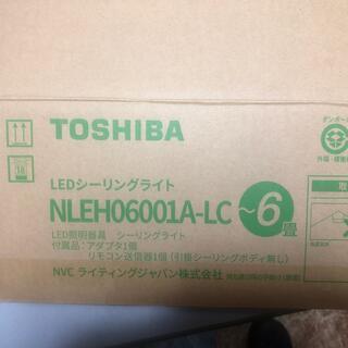 トウシバ(東芝)のTOSHIBAシーリングライト 6畳用(天井照明)