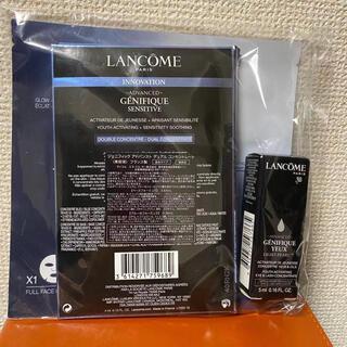 ランコム(LANCOME)のランコム マスク、目元美容液、ジェネフィックアドバンストデュアルコンセントレート(アイケア/アイクリーム)