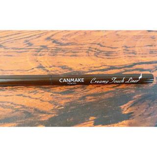 CANMAKE - chama様 専用