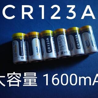 CR123A 長持ち 1600mAh 十年保存可 CR123 リチウム 使いきり(その他)
