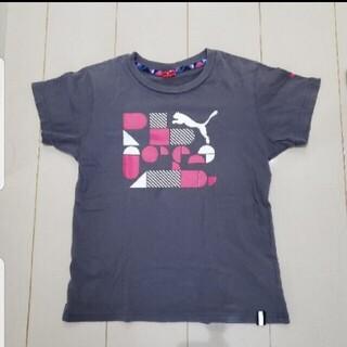 プーマ(PUMA)のPUMA プーマ☆女の子用 Tシャツ☆子供用 140サイズ(Tシャツ/カットソー)