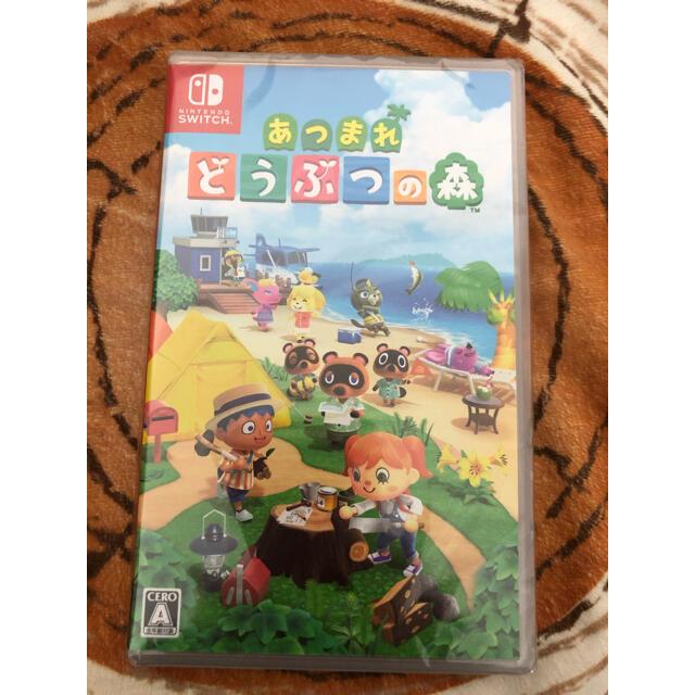 Nintendo Switch(ニンテンドースイッチ)の新品 未開封 あつまれどうぶつの森 Switch エンタメ/ホビーのゲームソフト/ゲーム機本体(家庭用ゲームソフト)の商品写真
