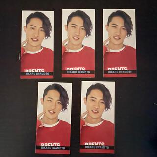 Smileメッセージカード 通常版 岩本照(アイドルグッズ)