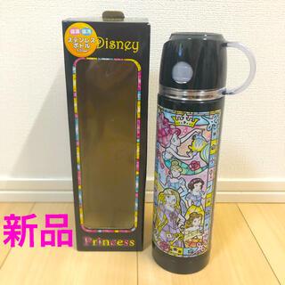 Disney - ディズニー プリンセス コップ付きステンレス水筒
