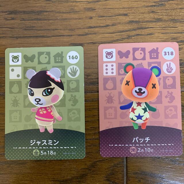任天堂(ニンテンドウ)のアミーボカード ジャスミン、パッチ エンタメ/ホビーのアニメグッズ(カード)の商品写真
