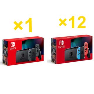 Nintendo Switch - Nintendo switch 任天堂 スイッチ ネオン グレー 13台