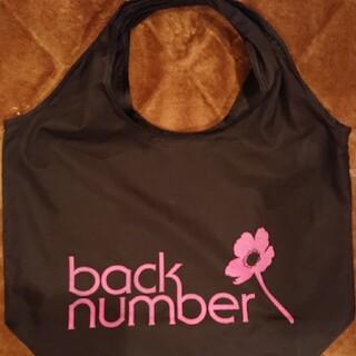 バックナンバー(BACK NUMBER)の中古品  back number花束エコバッグ(ミュージシャン)