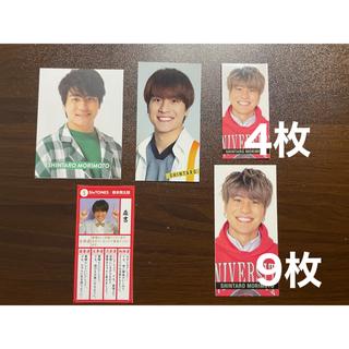 ジャニーズ(Johnny's)のMyojo  6月号 森本慎太郎 メッセージカード(アイドルグッズ)