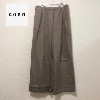 コーエン(coen)のcoen ワイドパンツ コットン素材 ブラウン サイズ(カジュアルパンツ)