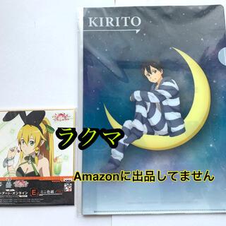 【ドンキ限定】ソードアート・オンライン クリアファイル キリト(クリアファイル)