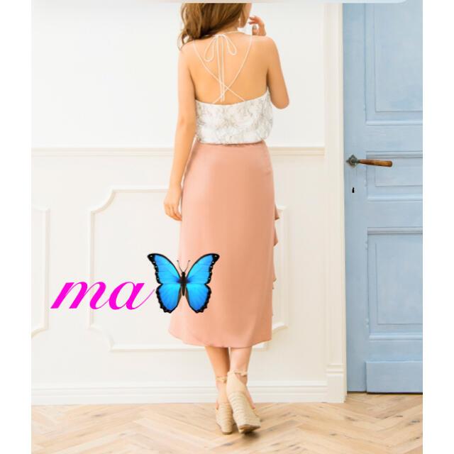 eimy istoire(エイミーイストワール)のeimy istoire♡即完売♡ラッフルミディスカート♥️ レディースのスカート(ひざ丈スカート)の商品写真