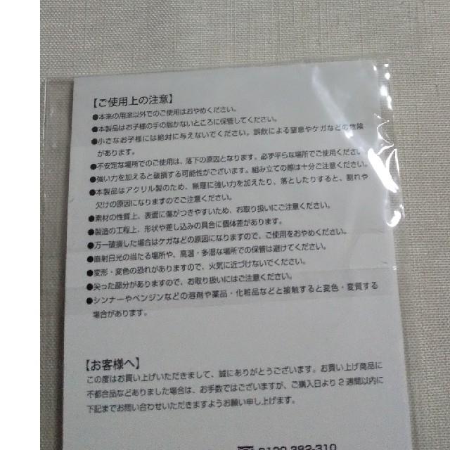 Johnny's(ジャニーズ)の松村北斗アクリルスタンド アクスタ 第3弾   '20夏 SixTONES エンタメ/ホビーのタレントグッズ(アイドルグッズ)の商品写真