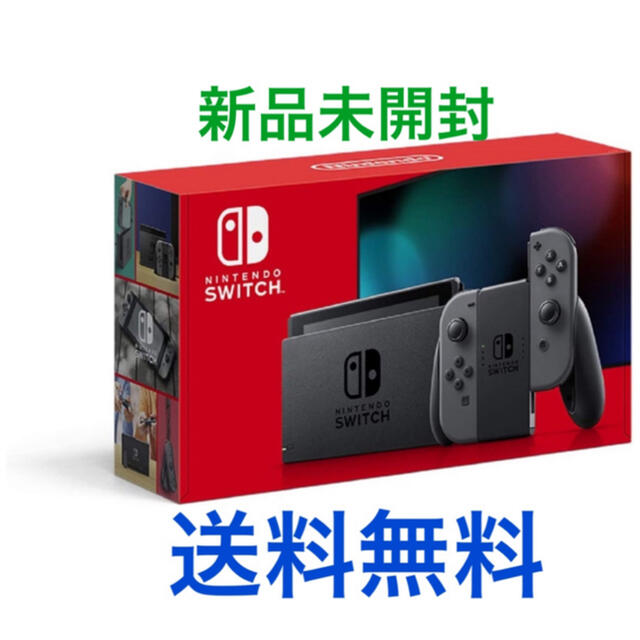 Nintendo Switch(ニンテンドースイッチ)の任天堂switch エンタメ/ホビーのゲームソフト/ゲーム機本体(家庭用ゲーム機本体)の商品写真