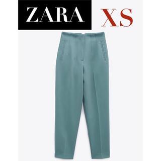 ZARA - 【新品/タグ付き】 ZARA ハイウエストパンツ ハイライズパンツ テーパード