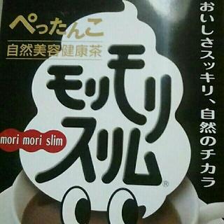 黒モリモリスリム 2袋 プーアル茶風味(茶)
