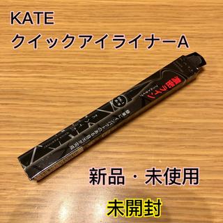 KATE - ケイト クイックアイライナーA BK-1 フェルトタイプ