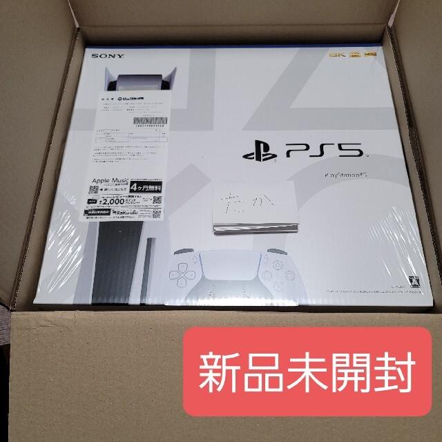 PlayStation(プレイステーション)のPS5 本体 PlayStation5 CFI-1000A01 エンタメ/ホビーのゲームソフト/ゲーム機本体(家庭用ゲーム機本体)の商品写真