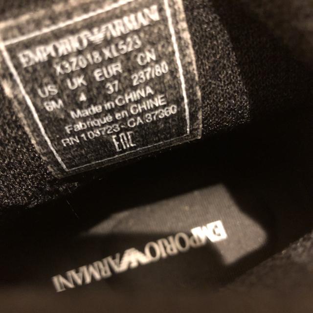 Emporio Armani(エンポリオアルマーニ)のエンポリオ アルマーニ 23.0cm スニーカー レディースの靴/シューズ(スニーカー)の商品写真