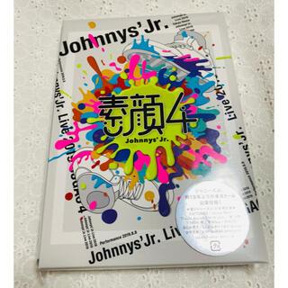 ジャニーズジュニア(ジャニーズJr.)の【新品未開封】素顔4 ジャニーズJr.盤 DVD(ミュージック)