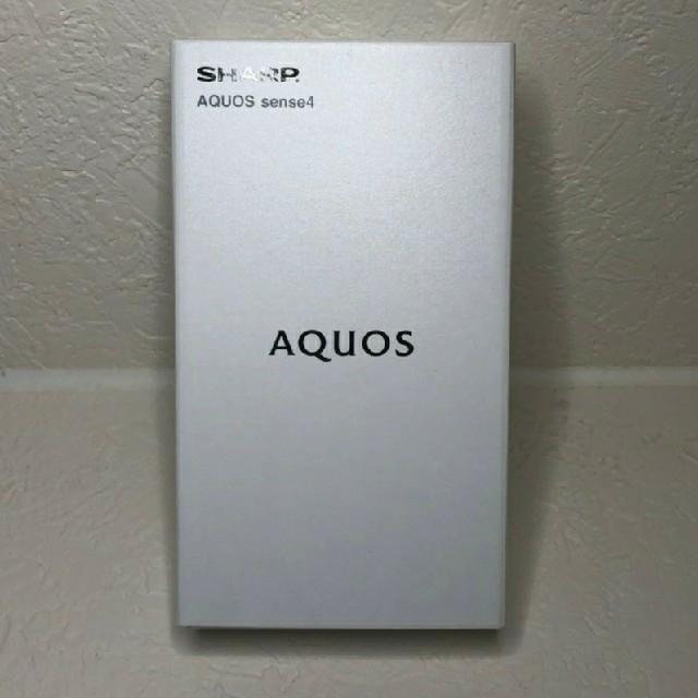 AQUOS(アクオス)のSHARP SIMフリースマホ AQUOS sense4(シルバー)SH-M15 スマホ/家電/カメラのスマートフォン/携帯電話(スマートフォン本体)の商品写真