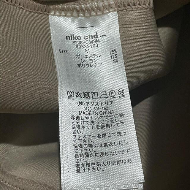 niko and...(ニコアンド)のNiko and… ダンボールパーカー ベージュ レディースのトップス(パーカー)の商品写真
